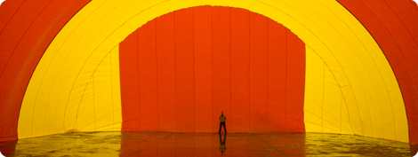 Inside fully inflated Sport Dome